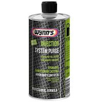 Winns injection system purge